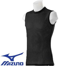 インナー 半袖 ミズノ MIZUNO KUGEKIインナーノースリーブシャツ F2JJ918009 夏用 涼しい クール 空調服におすすめ 夏用インナー 空調服用 熱中症対策 スポーツ アウトドア トレーニングにも