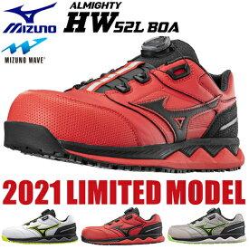 【予約受付中!2021年10月20日発売予定】 新作 安全靴 ミズノ MIZUNO ALMIGHTY HW52L BOA オールマイティ F1GA2104 ダイヤル式 JSAA規格 プロテクティブスニーカー 作業靴 メンズ レディース かっこいい おしゃ