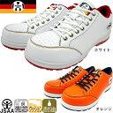 セーフティースニーカー MOBUS モーブス セーフティースニーカー(ヒモ) MBS-1001 先芯あり 作業靴 紐靴