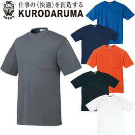 クロダルマ 26443-1 半袖Tシャツ カジュアルウェア KURODARUMA