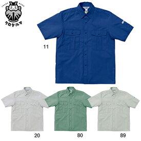 クロダルマ 2665 半袖シャツ 作業着 半袖 ワークウエア KURODARUMA