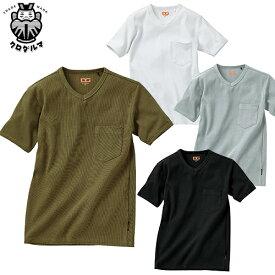 Tシャツ 半袖 クロダルマ DGROW リブニットTシャツ DG804 半袖Tシャツ 2018年秋冬新作