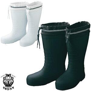 安全長靴 クロダルマ 超軽量長靴 726 レインブーツ 2018年秋冬新作