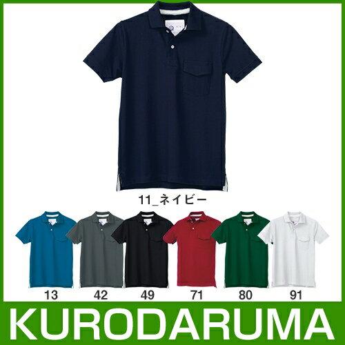 クロダルマ 26447 半袖ポロシャツ 作業着 半袖 ワークウエア KURODARUMA