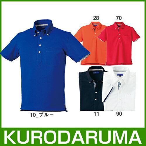 クロダルマ 26417 半袖ポロシャツ (ボタンダウン) 作業着 半袖 ワークウエア KURODARUMA