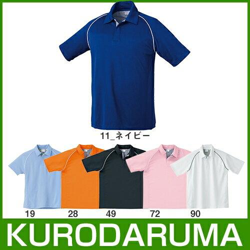 クロダルマ 26444 半袖ポロシャツ 作業着 半袖 ワークウエア KURODARUMA