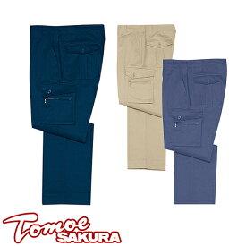 自重堂 TomoeSAKURA 作業服 3120 カーゴパンツ 秋冬 メンズ 作業着 ポケット付き ボトムス