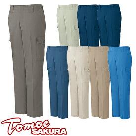 自重堂 TomoeSAKURA 作業服 3320 カーゴパンツ 秋冬 メンズ 作業着 ポケット付き ボトムス
