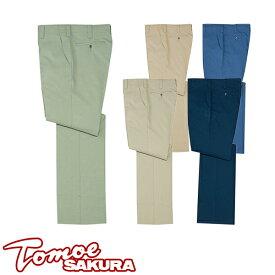 自重堂 TomoeSAKURA 作業服 4410 パンツ 秋冬 メンズ 作業着 ポケットなし ボトムス ワークウエア