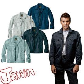 自重堂 Jawin 作業服 51200 ブルゾン 秋冬 メンズ 作業着 ワークウエア