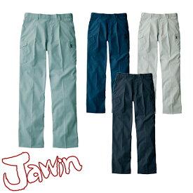 自重堂 Jawin 作業服 51202 ワンタックカーゴ 秋冬 メンズ 作業着 ポケット付き ボトムス
