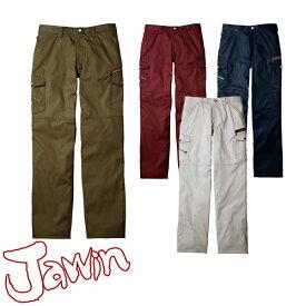 自重堂 Jawin 作業服 56002 ノータックカーゴ 春夏 メンズ 作業着 ポケット付き ボトムス