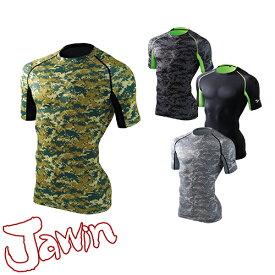 自重堂 Jawin 夏用インナー 半袖シャツ 56114 ショートスリーブ 春夏 メンズ 暑さ対策 涼しい 空調服におすすめ 夏用インナー 空調服用 熱中症対策 スポーツ アウトドア トレーニングにも