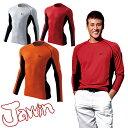 自重堂 Jawin 夏用インナー 長袖シャツ 56164 ロングスリーブ 春夏 メンズ 暑さ対策 涼しい