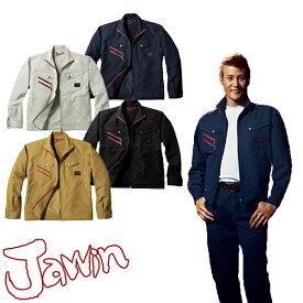 自重堂 Jawin 作業服 56300 長袖ジャンパー 春夏 メンズ 作業着 ワークウエア