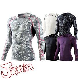 自重堂 Jawin 冬用インナー 長袖シャツ 58214 ロングスリーブ 秋冬 メンズ 寒さ対策 防寒