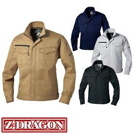 自重堂 Z-DRAGON 作業服 71000 ジャンパー 秋冬 ユニセックス 作業着 ワークウエア