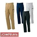 自重堂 Z-DRAGON 作業服 75002 カーゴパンツ 春夏 メンズ 作業着 ポケット付き ボトムス