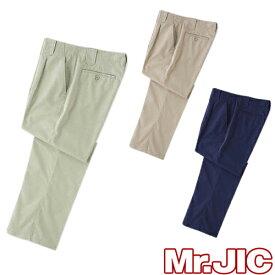 自重堂 Mr.JIC 作業服 90001 ワンタックパンツ 秋冬 メンズ 作業着 ポケットなし ボトムス