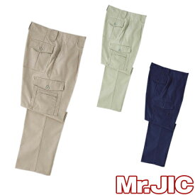 自重堂 Mr.JIC 作業服 90002 カーゴパンツ 秋冬 メンズ 作業着 ポケット付き ボトムス