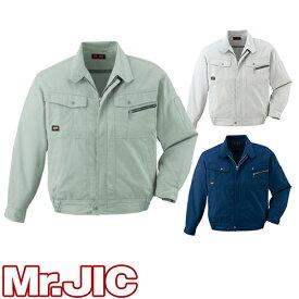 自重堂 Mr.JIC 作業服 90500 ブルゾン 秋冬 メンズ 作業着 ワークウエア
