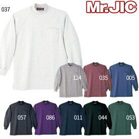 自重堂 Mr.JIC 長袖Tシャツ 98044 長袖ハイネックシャツ 防寒ウエア メンズ カジュアルウェア