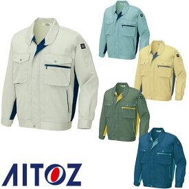 アイトス AZ-280 長袖サマーブルゾン AITOZ 作業服 作業着 ワークウエア