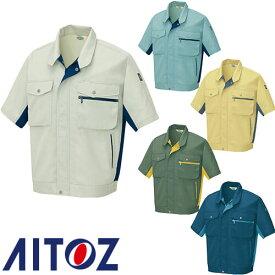 アイトス AZ-281 半袖ブルゾン AITOZ 作業服 作業着 ワークウエア