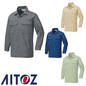 アイトス AZ-530 長袖シャツ(薄地) AITOZ 作業服 作業着 長袖 ワークウエア