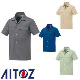 アイトス AZ-531 半袖シャツ AITOZ 作業服 作業着 半袖 ワークウエア
