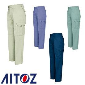 アイトス AZ-544 カーゴパンツ(1タック ワンタック) AITOZ 作業服 作業着 ポケット付き ボトムス