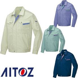 アイトス AZ-546 長袖ブルゾン AITOZ 作業服 作業着 ワークウエア