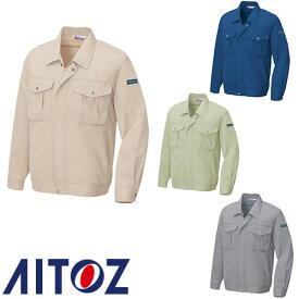 アイトス AZ-590 長袖サマーブルゾン AITOZ 作業服 作業着 ワークウエア