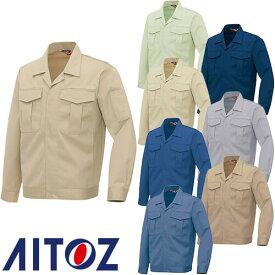 アイトス AZ-630 長袖ジャンパーB型 AITOZ 作業服 作業着 ワークウエア