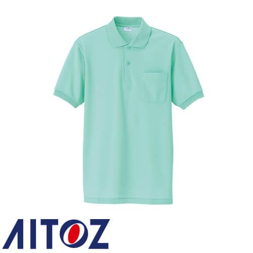 アイトス AZ-861 半袖ポロシャツ(男女兼用) AITOZ 作業服 作業着 半袖 ワークウエア