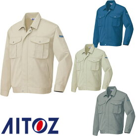 アイトス AZ-890 長袖ブルゾン AITOZ 作業服 作業着 ワークウエア