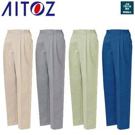アイトス AZ-893 レディースシャーリングパンツ(2タック ツータック) AITOZ 作業服 作業着 ボトムス