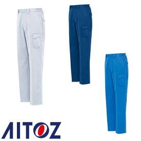 アイトス AZ-1720 シャーリングパンツ ノータック AITOZ 作業服 作業着 ポケット付き ボトムス
