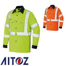 アイトス AZ-2735 長袖シャツ AITOZ 作業服 作業着 安全用品