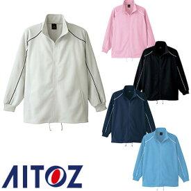 アイトス AZ-2870 ブリスタージャケット(BOXタイプ 男女兼用) AITOZ ジャージ