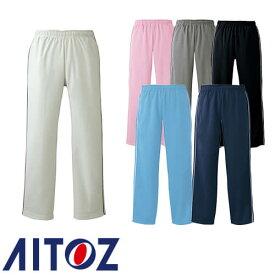 アイトス AZ-2872 ブリスターストレートパンツ(男女兼用) AITOZ ジャージ カジュアルウェア