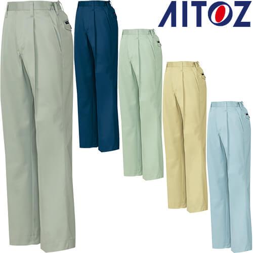 アイトス AZ-3224 レディーススタイリッシュパンツ(1タック ワンタック) AITOZ 作業服 作業着 ボトムス