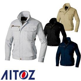 アイトス AZ-3830 長袖ブルゾン(薄地) AITOZ 作業服 作業着 ワークウエア