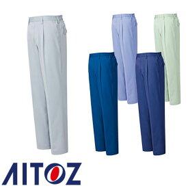 アイトス AZ-4805 シャーリングパンツ(1タック ワンタック) AITOZ 作業服 作業着 ポケットなし ボトムス