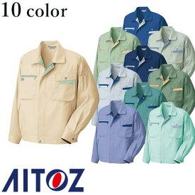 アイトス AZ-5320 長袖サマーブルゾン AITOZ 作業服 作業着 ワークウエア