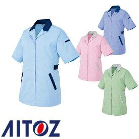 アイトス AZ-5328 半袖スモック AITOZ 作業服 作業着 ワークウエア