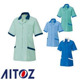 アイトス AZ-5369 半袖スモック AITOZ 作業服 作業着 ワークウエア