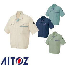 アイトス AZ-5371 半袖ブルゾン AITOZ 作業服 作業着 ワークウエア