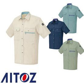 アイトス AZ-5376 半袖シャツ AITOZ 作業服 作業着 半袖 ワークウエア