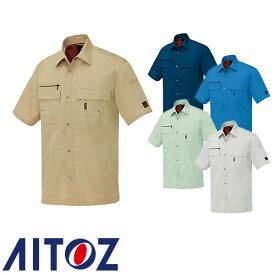 アイトス AZ-5466 半袖シャツ AITOZ 作業服 作業着 半袖 ワークウエア